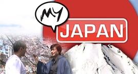 171-listing-listing-myjapan-hanami